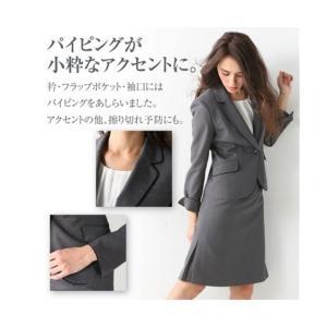レディーススーツ 洗える◎足さばきのよいサイドタックタイトスカートスーツ ニッセン nissen|nissenzai|04