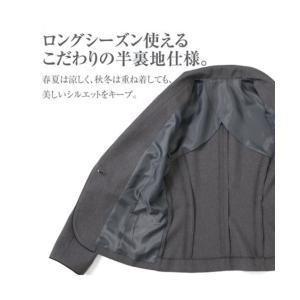 レディーススーツ 洗える◎足さばきのよいサイドタックタイトスカートスーツ ニッセン nissen|nissenzai|05