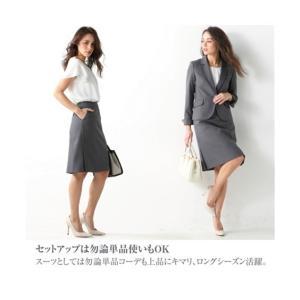 レディーススーツ 洗える◎足さばきのよいサイドタックタイトスカートスーツ ニッセン nissen|nissenzai|06