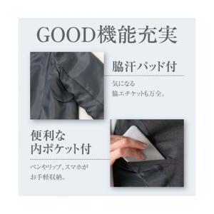 レディーススーツ 洗える◎足さばきのよいサイドタックタイトスカートスーツ ニッセン nissen|nissenzai|07