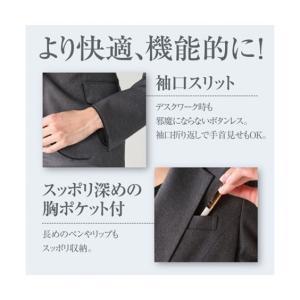 レディーススーツ 洗える◎足さばきのよいサイドタックタイトスカートスーツ ニッセン nissen|nissenzai|08
