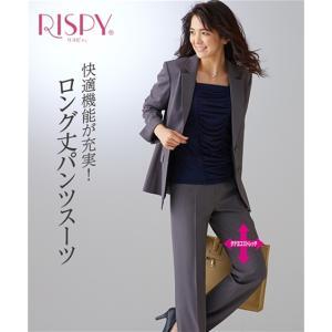 スーツ レディース セット パンツ 大きいサイズ ビジネス 洗える ストレッチ ロング丈 7号 9号...