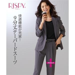 スーツ レディース パンツ 大きいサイズ 洗える ストレッチ 9分丈 仕事 ビジネス 通勤 7号 9...