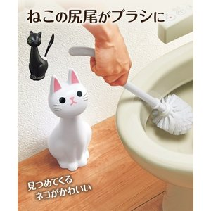 ねこのトイレブラシ 掃除 洗濯 ニッセン