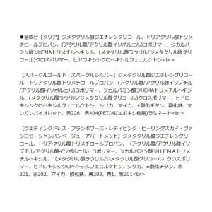 メイクアップ用品 はがせるジェルネイル ニッセン nissen|nissenzai|07