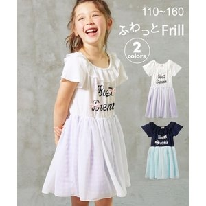 0cecc35d25d57 ワンピース キッズ オフショル風ドッキング 女の子 子供服・ジュニア服 チュニック 身長110 120 130cm ニッセン