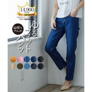【カラー】ネイビー/ネイビー系/ブルー系  【サイズ】L/M/S/LL  【素材】品質=綿80%・ポ...