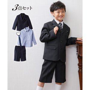 3f2014ca9c3e8 スーツ フォーマル キッズ 卒園式・入学式・七五三 3点セット 男の子 子供服 ウェア 身長100 110 120 130 135cm ニッセン