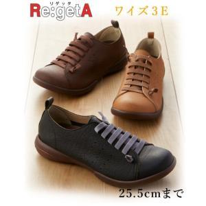 【カラー】ブラック/ブラウン/キャメル  【サイズ】S(22.0~22.5cm)/M(23.0~23...