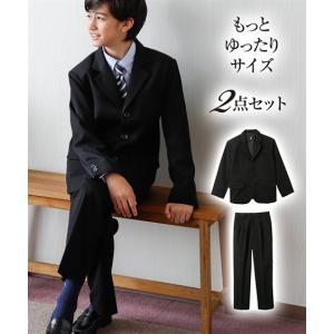 602c9219ddac6 スーツ フォーマル キッズ もっとゆったりサイズ 卒業式 ジャケット + パンツ 男の子 子供服 ジュニア服 ウェア 身長140 150 160cm  ニッセン