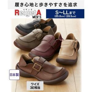 【カラー】ブラック/ブラウン/チャコール/ライトオーク/レッドブラウン  【サイズ】S(25.0~2...