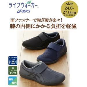 【カラー】ピーコート×ダークブルー/ブラック×チャコールグレー/グレー×ダークグレー  【サイズ】2...