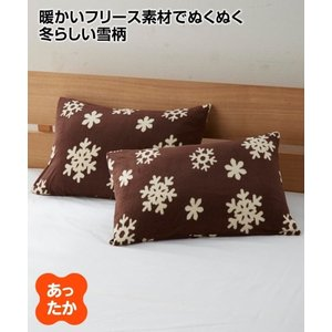 【カラー】ブラウン/赤/ネイビー  【サイズ】35×50cm  【素材】●品質:ポリエステル100%...