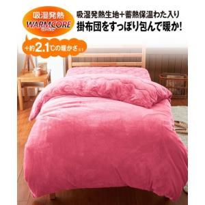 【カラー】ベージュ/ブラウン/ピンク/チャコールグレー  【サイズ】ダブル  【素材】●品質:表側=...