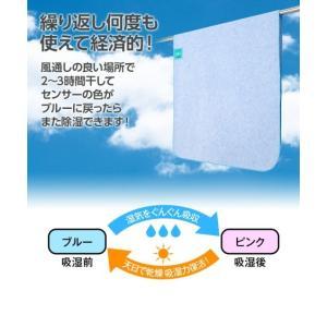 洗える多機能除湿シート 除湿・防ダニ・防カビ・消臭 年中  シングル ニッセン|nissenzai|07