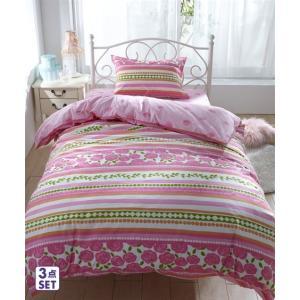 【カラー】ピンク系  【サイズ】和式用シングル3点セット/ベッド用シングル3点セット  【備考】和式...