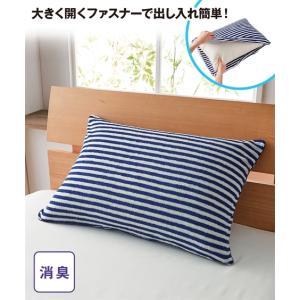 【カラー】ブルー/ネイビー/ブラック  【サイズ】35×50cm用  【素材】●品質:パイル部=綿1...