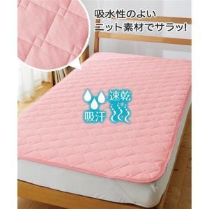 寝具 吸汗速乾ドライニット敷パッド 年中 敷きパッド ベッドパッド シングル ニッセン