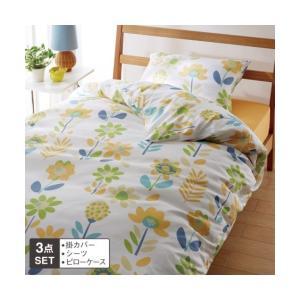 【カラー】A・イエロー/B・ピンク/C・ブルー  【サイズ】1・和式用シングル3点セット/3・ベッド...