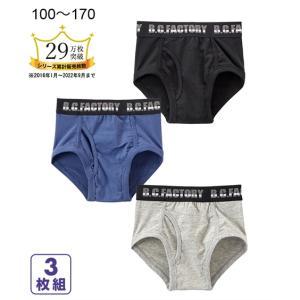 751ba5a722262 nissen yahoo!店(ブリーフ、ボクサーパンツ(男の子用))の商品一覧 ...