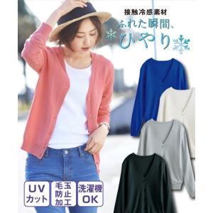 【カラー】黒/ピンク/ブルー/ライトグレー/オフホワイト  【サイズ】LL  【素材】品質=レーヨン...