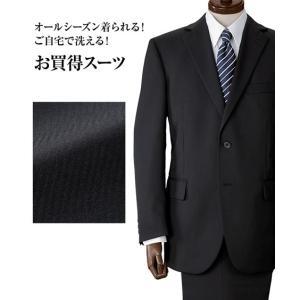 【カラー】黒ドビーストライプ  【サイズ】E5/E6/E7/E8  【素材】品質=ポリエステル100...