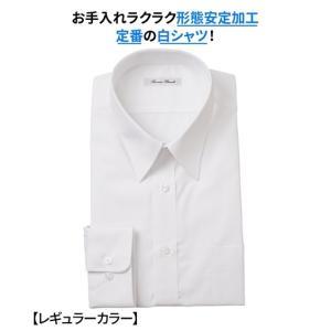 【カラー】白  【サイズ】M/L/LL  【素材】品質=ポリエステル65%・綿35%(織物 平織) ...