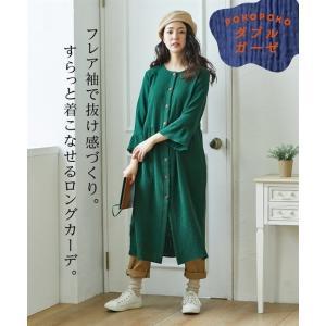 【カラー】グリーン/ネイビー  【サイズ】LL/3L  【素材】品質=綿100%(織物 ダブルガーゼ...