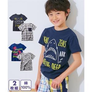 454449e89d5d3 Tシャツ カットソー キッズ 綿100% プリント 半袖 2枚組 男の子 子供服 トップス 身長100 110 120 130cm ニッセン