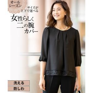 【カラー】黒  【サイズ】S/M/L  【素材】品質=[表地]ポリエステル100%(織物 ジョーゼッ...