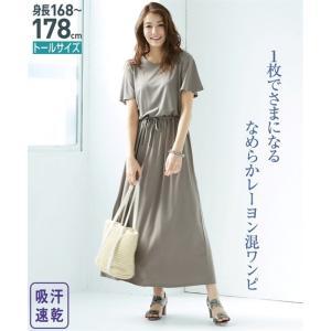 【カラー】モカ/杢グレー/黒  【サイズ】4LTT/5LTT  【備考】※商品サイズは、仕上がりサイ...
