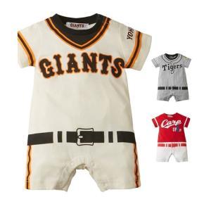 ベビー プロ 野球 球団公認 ユニフォーム 風 半袖 カバー オール かぶりタイプ 男の子 女の子 ...