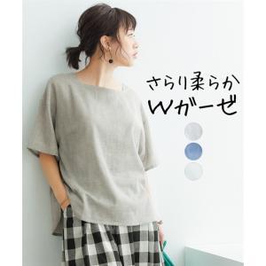 【カラー】オフホワイト/杢グレー/杢ブルー(NET限定色)  【サイズ】M/L  【素材】品質=綿1...