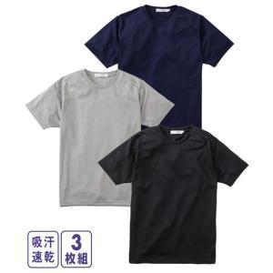 【カラー】黒+紺+ライトグレー  【サイズ】3L/4L/5L  【備考】※商品サイズは、仕上がりサイ...