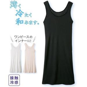 【カラー】オフホワイト/ベージュ/黒  【サイズ】LL/3L  【素材】品質=身生地:レーヨン60%...