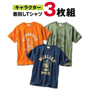 【カラー】ダークグリーン+紺+オレンジ  【サイズ】M/L/LL  【備考】※商品サイズは、仕上がり...
