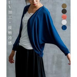 【カラー】オフホワイト/ブルー/テラコッタ/カーキ/黒  【サイズ】M  【備考】※仕立てサイズとは...