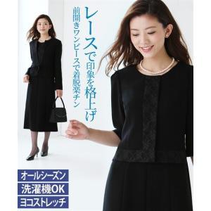 【カラー】黒  【サイズ】LL/3L  【素材】品質=[表地]ポリエステル100%(織物 平二重織)...