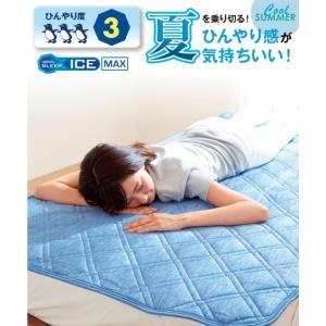 【カラー】ブルー/ピンク  【サイズ】4人用(240cm)  【素材】●品質:表側=ナイロン65%・...