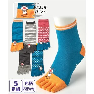 ニッセン 靴下 nissen 【WEB限定】 (ソックス) 足口デザインいろいろ日本製クルーソックス5足組