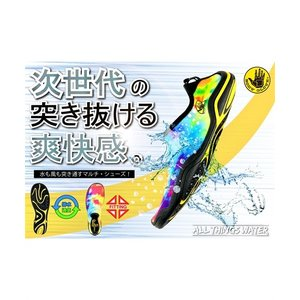【カラー】BLACK/BLUE/RED/VOLT/CAMO/MULTI-3/MULTI-5  【サイ...