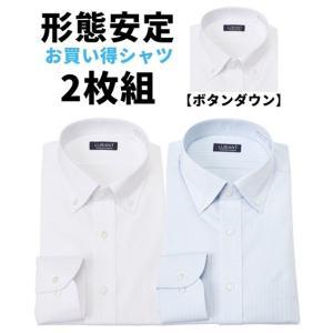【カラー】白ドビー+サックスドビーストライプ  【サイズ】M/L/LL  【素材】品質=ポリエステル...