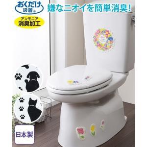吸着トイレの消臭シート 掃除 洗濯 ニッセン