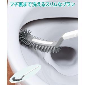 スリムなトイレブラシ 掃除 洗濯 ニッセン