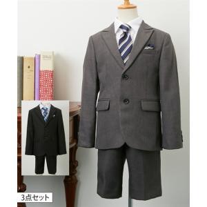 スーツ フォーマル キッズ 3点セット 男の子 子供服 ウェア 身長110/120/130cm ニッ...