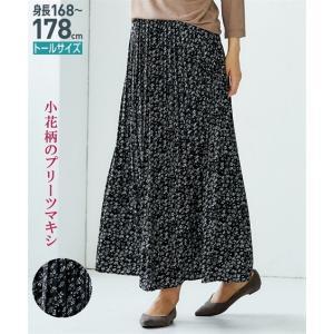 【カラー】黒地花柄  【サイズ】4LTT/5LTT  【備考】※商品サイズは、仕上がりサイズです。 ...