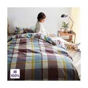 【カラー】ピンク系/ブラウン系/ブラック系  【サイズ】シングル  【素材】●品質:綿100% ●全...