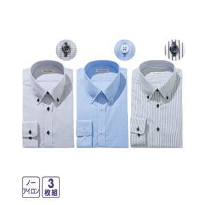 ワイシャツ ビジネス メンズ ノーアイロン デザイン 長袖 3枚組 ボタンダウン  M/L/LL ニ...