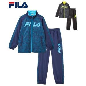 FILA スポーツウェア キッズ 裏フリース ウインドアップ スーツ 男の子 女の子 子供服 ジュニ...