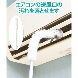 エアコン掃除ブラシ 掃除 洗濯 ニッセン